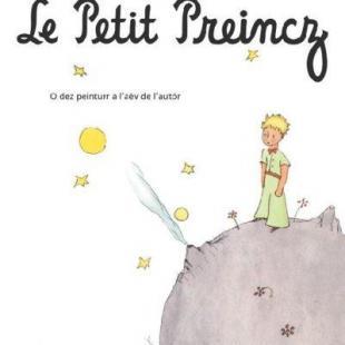 Le Petit Preincz 42 42419_1.jpg