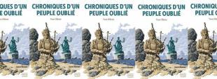 Mon livre «Chroniques d'un peuple oublié» (couverture de Marc Monnier)